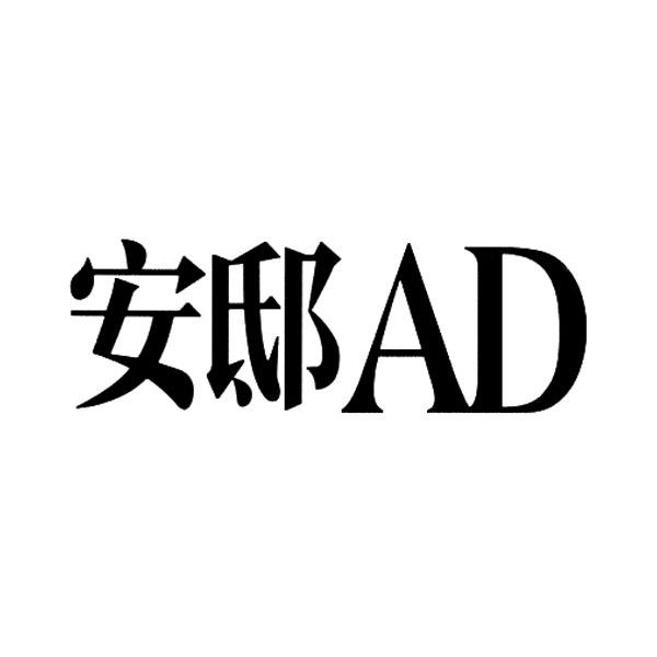 Press ADChina